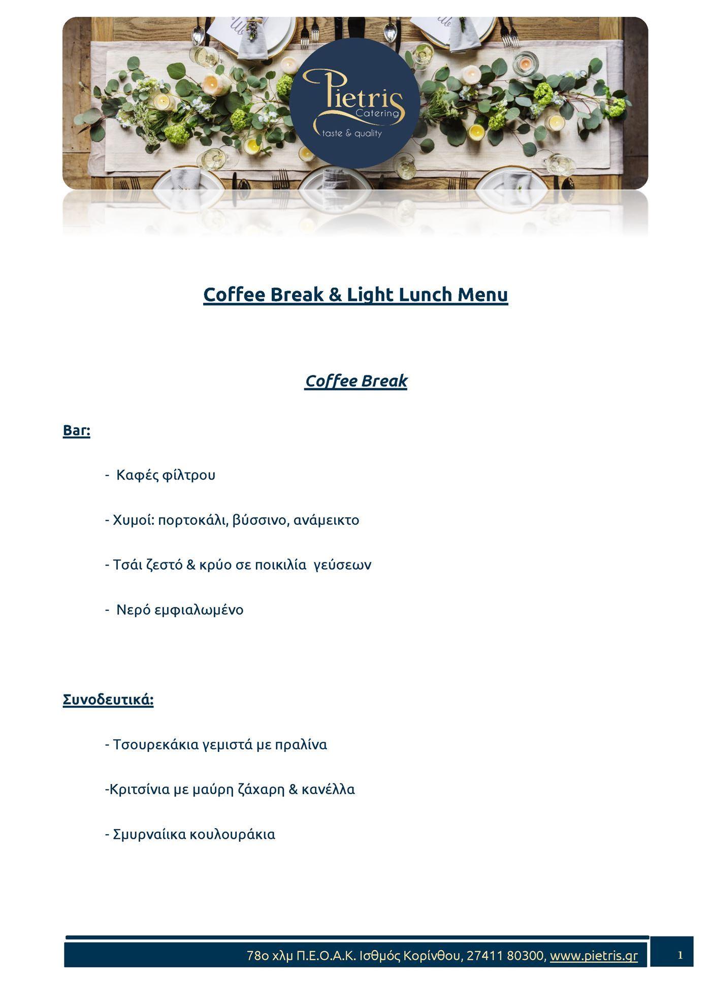 Εικόνα από Coffee Break & Light Lunch No 2