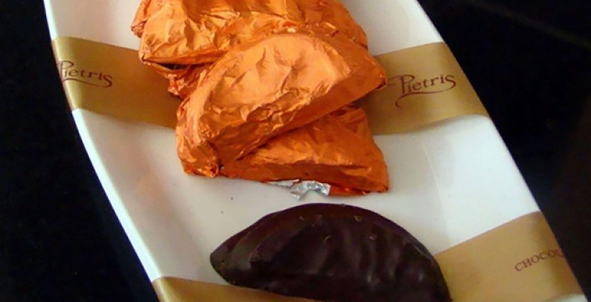 Μάρτζιπαν Πορτοκάλι